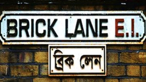 Brick-Lane-Curry-Fest